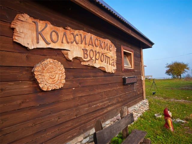 """Домики """"Колхидские Ворота"""" в Лаго-Наки (посуточно) - Krasnodar Krai - House"""