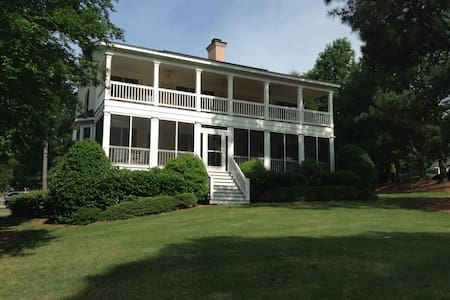 Westover Cottage - Eatonton