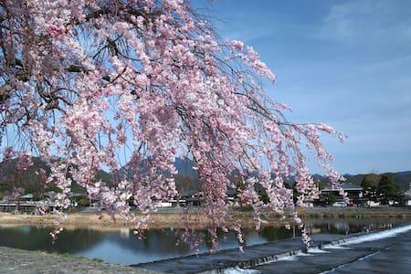 JR嵯峨嵐山 徒歩5分! naoの家small Wi-Fi有 - 京都市右京区 - Casa