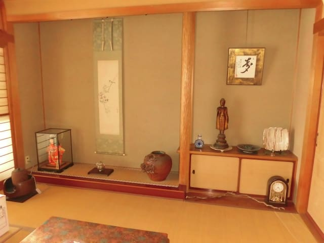 Beautiful Japanese style House!! - Sendai-shi - Ev