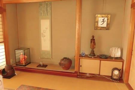 美しい自然溢れる夢のようなお家 - Sendai-shi - Rumah