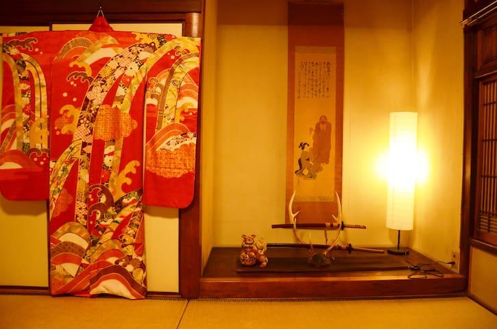 Backpacker2~4ppl☆TraditionalHouse☆5min☆SamuraiCat - Kita-ku - Dům
