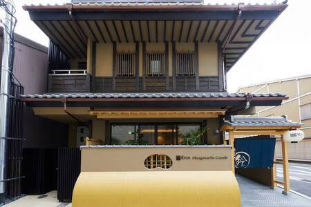 ☆New☆3 mins to Gion & Station☆Twin Room
