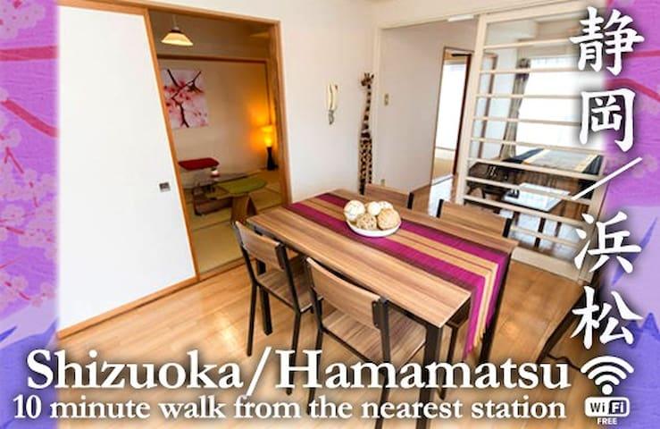 Apt Near Hamamatsu STA Easy Access Wi-Fi! #AD501 - Naka-ku, Hamamatsu-shi - Wohnung