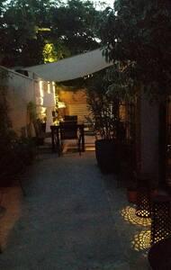 Calme et sérénité à 5min du quartier des Chartrons - Le Bouscat