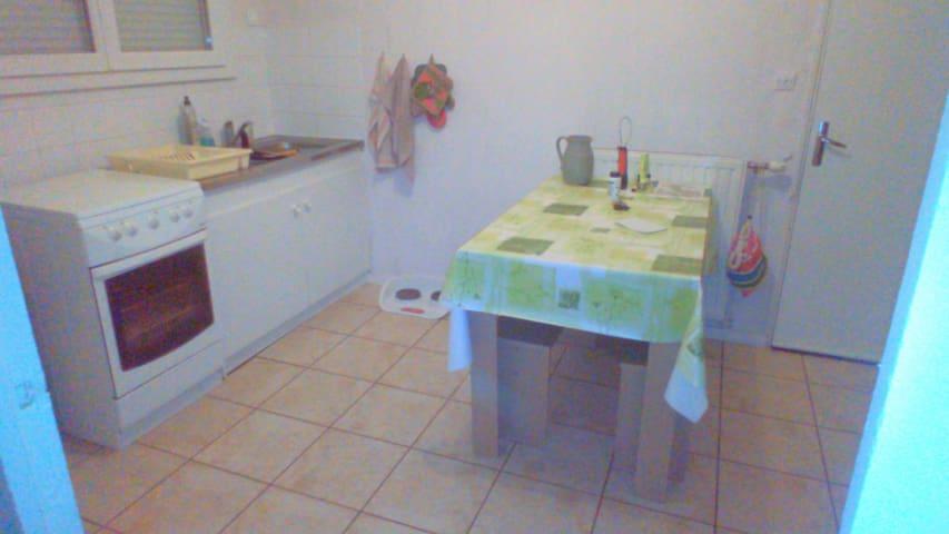 Une chambre en bord de Loire... - Le Marillais - House