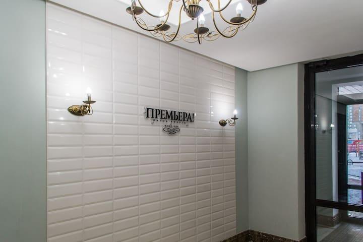 2-ух комнатная уютная квартира в умном доме!!! - Астана - Квартира