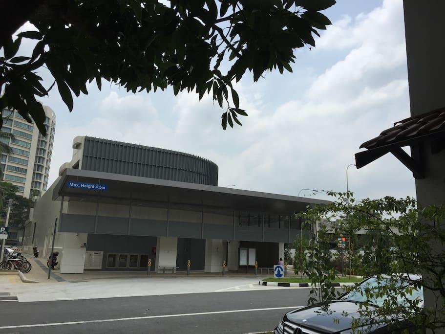 Stevens MRT Station.