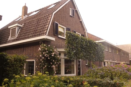 Vrijstaand huis in Ridderkerk (Zuid-Holland) - Hus