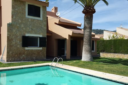 Beautiful villa with private swimming pool - Palmanyola - Casa