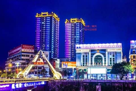 【 Kawaguchi Zhongyue Port View Apartment House 】