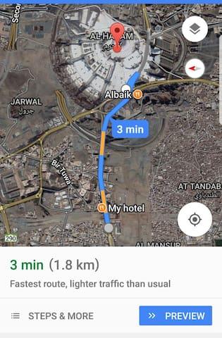 Studio 10 mins walking to Kabbah