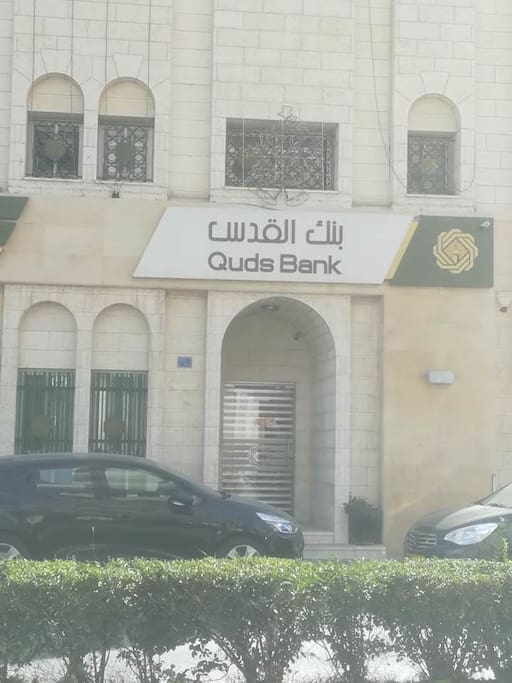 The house is located opposite the Quds Bank on Manger Street.