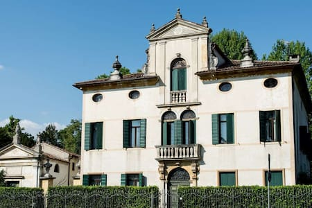 Eighteenth-century villa with garden - Noventa Padovana - Vila