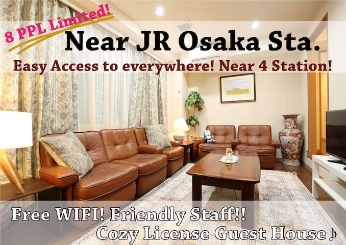 Near JR Osaka-Sta, Convenience!(3) - Osaka - House