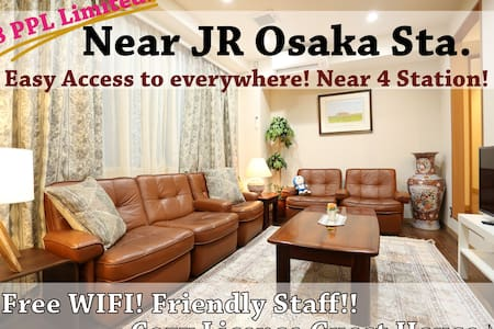 New!!Near JR Osaka Sta.Convenience! - 大阪