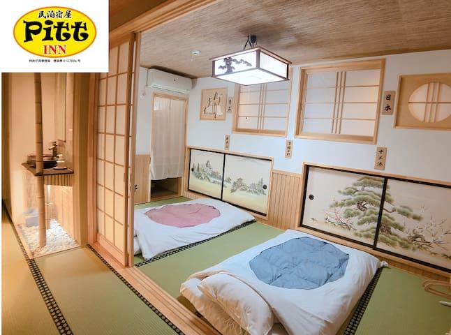 PittINN Hostel Best vale for Twin,Single[Tsugaru]