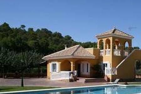 Villa in a mediterranean paradise - Salinas - วิลล่า