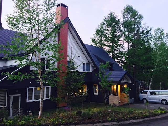 B&B Private Room w/Ensuite. 2 Beds - Hachimantai  - Bed & Breakfast