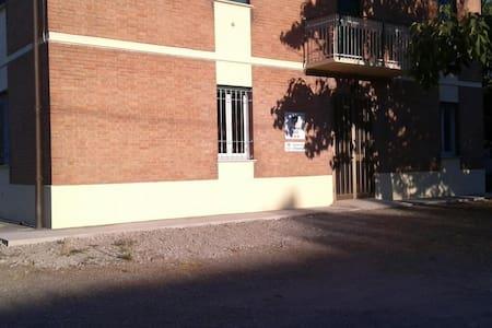 Agriturismo Il torchio - Reggio Emilia
