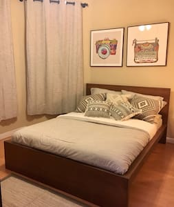 Cozy and independent room with private bathroom - 多拉(Doral) - 獨棟