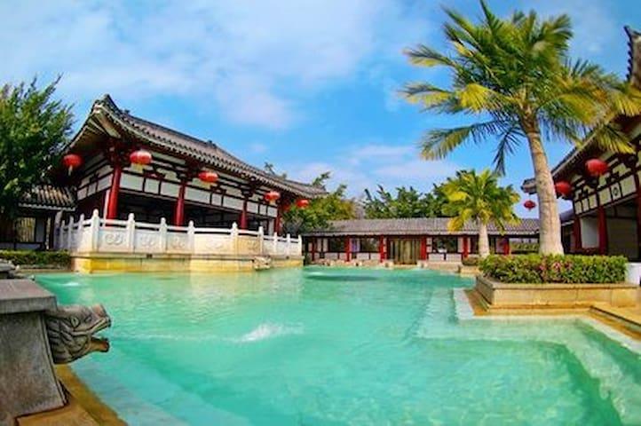 Heyuan Holiday Villa-Hot Spring/Water Park - Heyuan - Willa