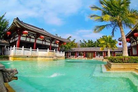 Heyuan Holiday Villa-Hot Spring/Water Park - Heyuan