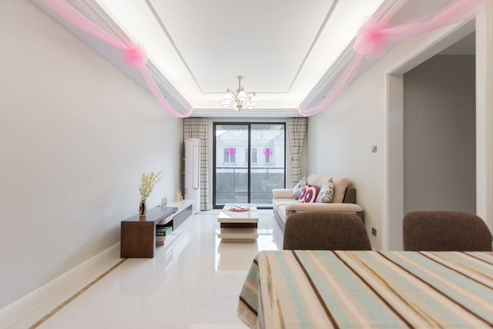 『小梦の家』杭州临平温馨两居室~崭新舒适超高性价比适合情侣学生家人出行 - Hangzhou - Apartemen