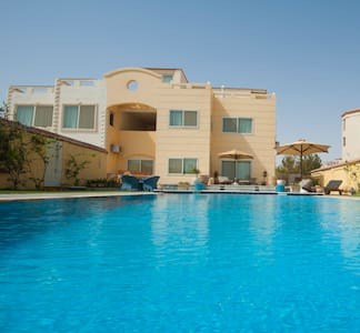 The View - The villa as a whole - Hurghada