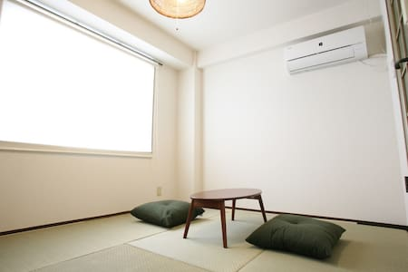Fantastic location, just 1min from the subway.503 - Nakagyō-ku, Kyōto-shi