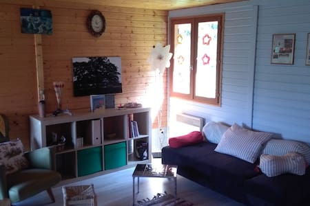 Le chalet de KarlOOn - Champrenault  - Chalet