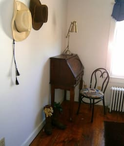 Downtown Great Barrington, Single Bed, Charming - Hus