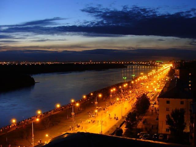 Апартаменты на набережной Иртыша - Omsk - Apartment