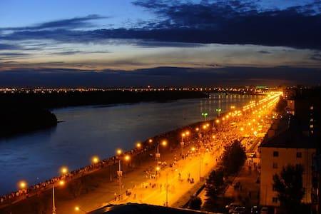 Апартаменты на набережной Иртыша - Omsk
