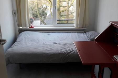Prettige comfortabele kamer zonder poespas. - 蒂尔堡(Tilburg) - 公寓