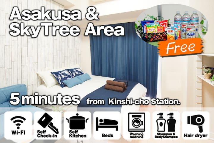 [Asakusa & SkyTree Area]  Kinshi-cho Staion 5 min