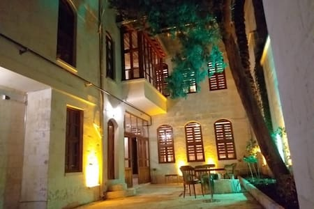 Temiz Huzurlu Tarihi bir konakta Gaziantep Tatili.