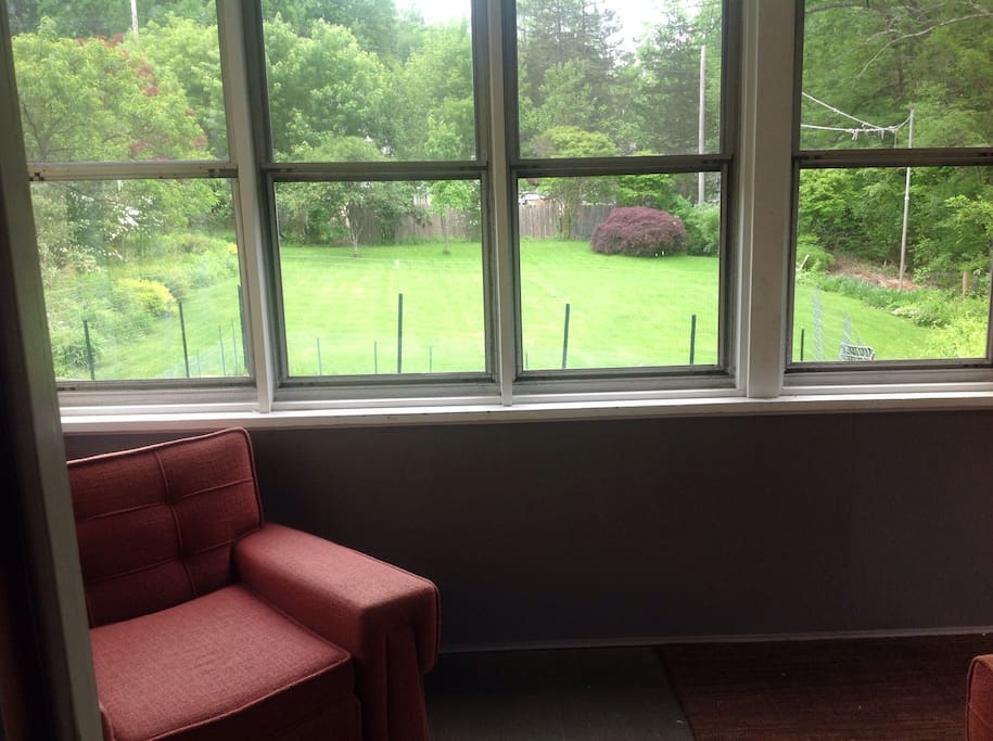View of the yard from the comfy porch.