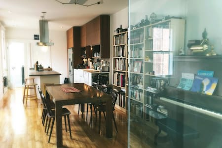 Beautiful bright and spacious 2 bedroom apartment - Montreal - Pis