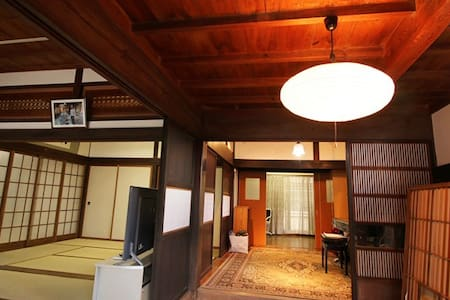 Ancient House & free pick up Narita Ariport No.5 - Shibayama