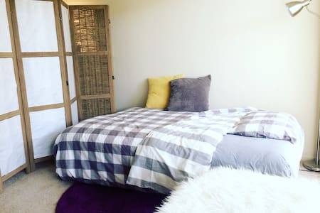 Peaceful Space Super Close to BART/Caltrain/SFO - 伯靈格姆(Burlingame) - 公寓
