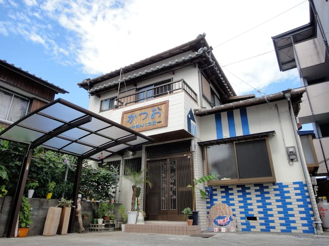 Renovation GUEST HOUSE ☆  Dormitory room - Kōchi-shi