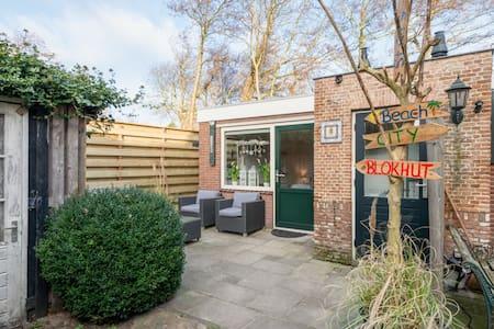 Studio de Blokhut - Egmond aan Den Hoef - キャビン
