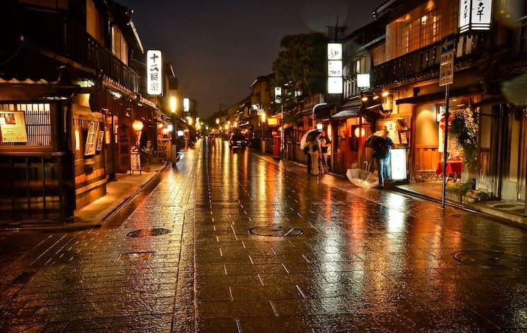 KYOTO Gion,Eazy access to Gion !! - Shimogyo Ward, Kyoto - Wohnung