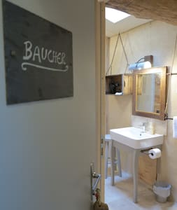 Baucher - Marsac - Bed & Breakfast
