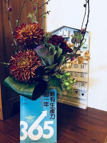一個人的旅行, 2018 台中花博公園旁(【一人旅・台中花博会場隣り】日本語にも対応しております)