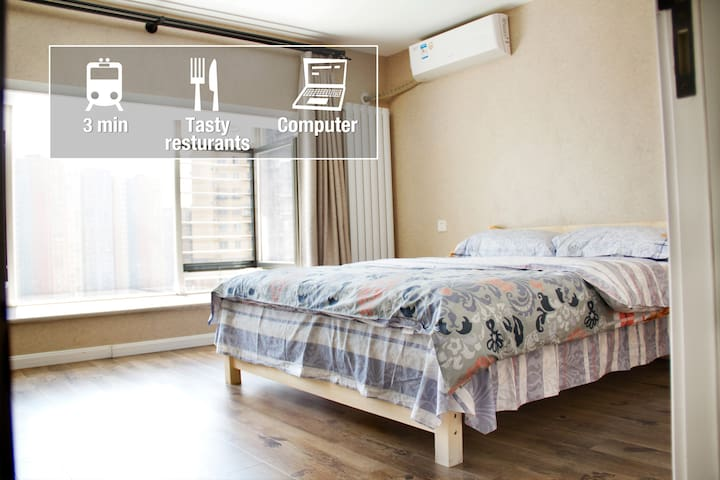 A nice room at subway Line6 CaoFang - Beijing - Apartemen