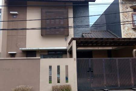 cozy house at middle bandung - Bandung - Talo