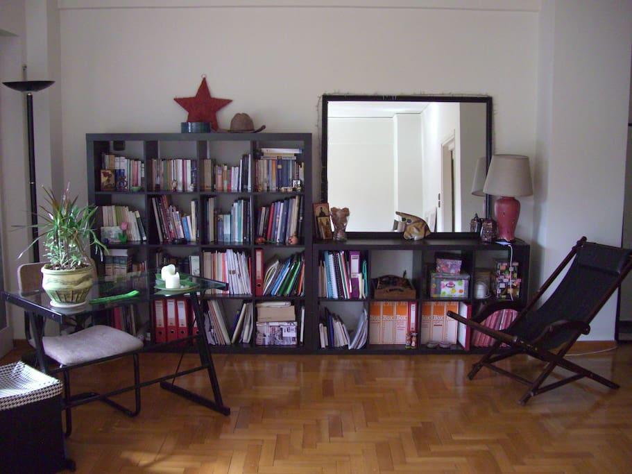 Living room/Σαλόνι