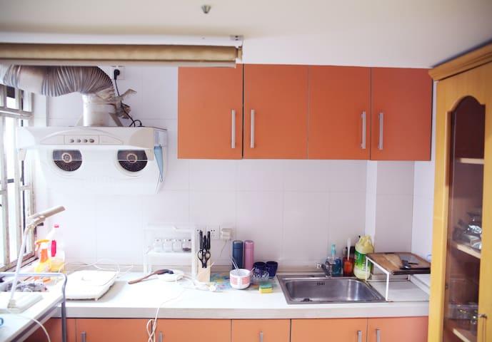 一个有故事的房东 一个寄存理想的房间 - Nanjing - Apartamento